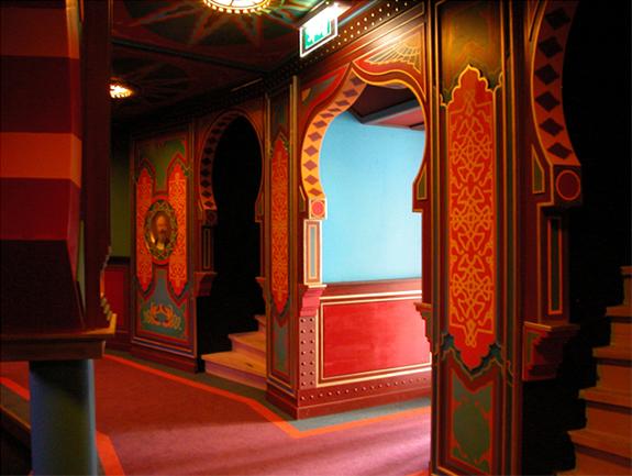 13. Trapfacade theater