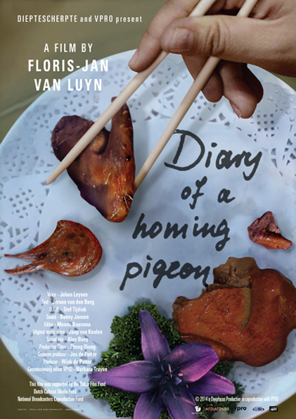 poster-diary-of-a-homing-pigeon