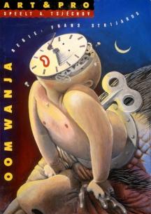 Poster Oom Wanja. Design Frits van Hartingsveldt.Silkscreen. A0/A1. 1994.