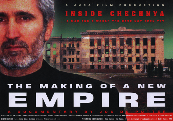 Poster The Making of a New Empire